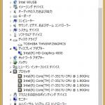 windows8 スペック確認2